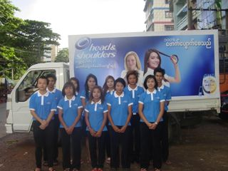 P&G Market activation SAIL Myanmar